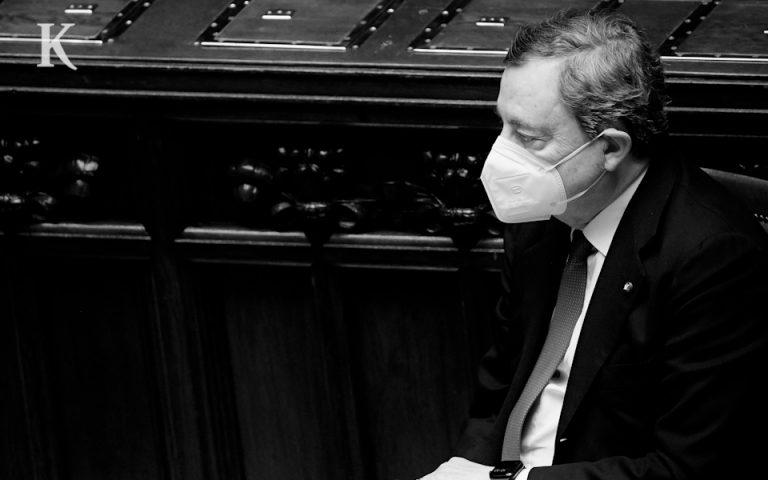 Ράδιο Κ: Ο Ντράγκι, η Ελλάδα και τα οικονομικά διλήμματα μετά την πανδημία
