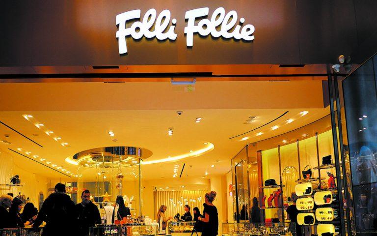 Τα emails-φωτιά της Folli Follie