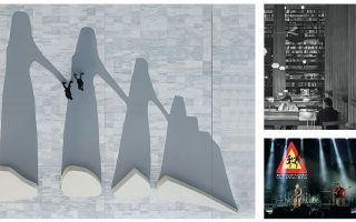 Γιώργος Ζογγολόπουλος, «Μνημείο Ζαλόγγου» στην Αγορά του ΚΠΙΣΝ (αριστερά). Από τον «Προμηθέα Δεσμώτη», Δημήτρης Καμαρωτός και Αμαλία Μουτούση (δεξιά πάνω), φεστιβάλ Schoolwave (δεξιά κάτω).