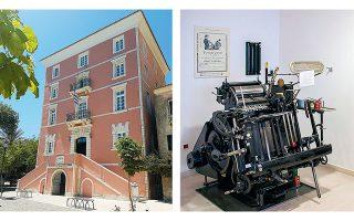 Το Μουσείο του Ιονίου Πανεπιστημίου στεγάζει μεταξύ άλλων τις συλλογές Τυπογραφίας, Ιστορίας του Σχολείου και της Εκπαίδευσης, καθώς και Ψηφιακού Πολιτισμού και Τεχνών.