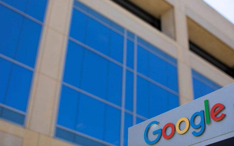 Γαλλία: Πρόστιμο 1,1 εκατ. ευρώ στη Google