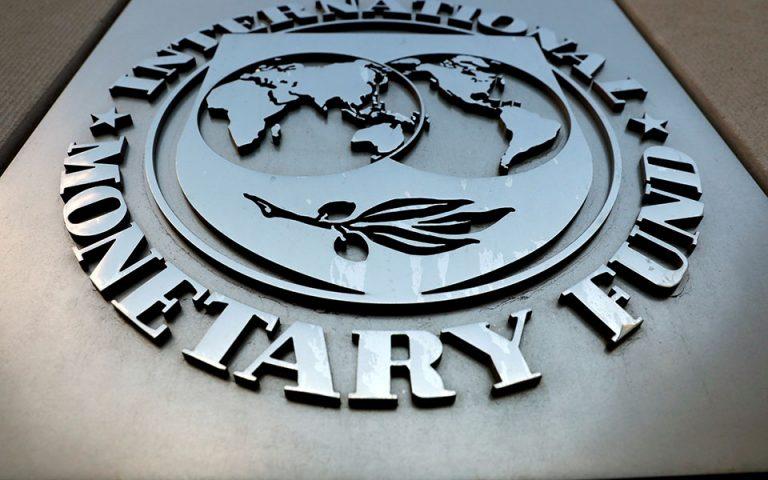 ΔΝΤ: Η Covid ίσως διευρύνει το οικονομικό χάσμα στην Ευρώπη