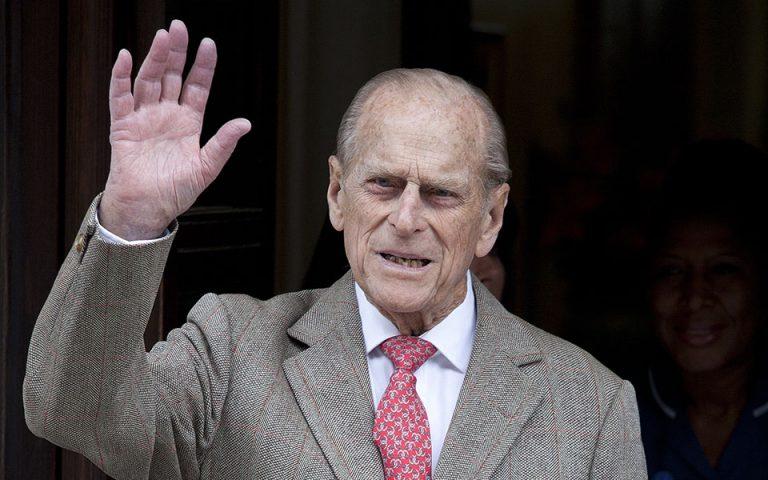 Στο νοσοκομείο ο 99χρονος πρίγκιπας Φίλιππος