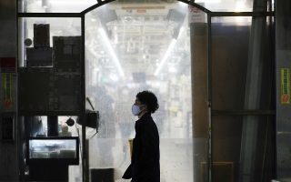 Φωτ.: Associated Press/Eugene Hoshiko