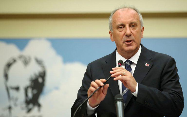 Τουρκία: Νέο κόμμα από τον Μουχαρέμ Ιντζέ