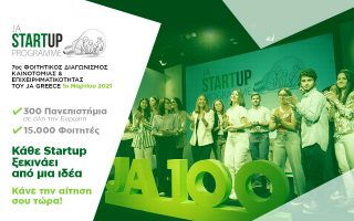 ja-start-up-2021-eisai-foititis-idryse-ti-diki-soy-start-up0