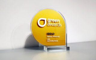 chryso-to-lysis-toy-omiloy-iraklis-sta-green-awards-20200