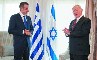 Οι εξελίξεις στην Ανατολική Μεσόγειο και οι διμερείς σχέσεις Ελλάδος - Ισραήλ, ειδικά στους τομείς της άμυνας και του τουρισμού, θα βρεθούν στο επίκεντρο των συζητήσεων του Κυριάκου Μητσοτάκη με τον Μπέντζαμιν Νετανιάχου. Φωτ. ΓΡΑΦΕΙΟ ΤΥΠΟΥ ΠΡΩΘΥΠΟΥΡΓΟΥ / ΔΗΜΗΤΡΗΣ ΠΑΠΑΜΗΤΣΟΣ