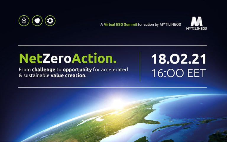Η MYTILINEOS παρουσιάζει το 1ο Διαδικτυακό Συνέδριο (ESG)