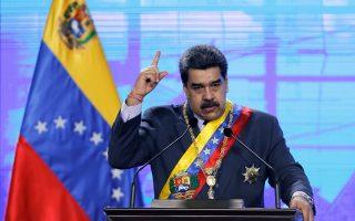 Ο πρόεδρος της Βενεζουέλας Νικολάς Μαδούρο (φωτ.: Reuters)