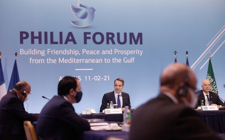 Κυρ. Μητσοτάκης σε Φόρουμ Φιλίας: Συνεργασία για επικράτηση της ειρήνης