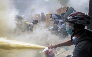 Φωτ.: Reuters