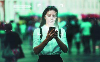Η τεχνητή νοημοσύνη των social media είναι μόνο ένα προμήνυμα του τι θα ακολουθήσει, αν δεν αναληφθεί εγκαίρως δράση. Φωτ. SHUTTERSTOCK