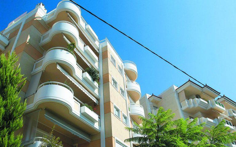 H έννοια της φορολογικής κατοικίας