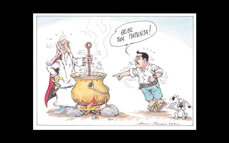 Σκίτσο του Ηλία Μακρή (07/02/21)
