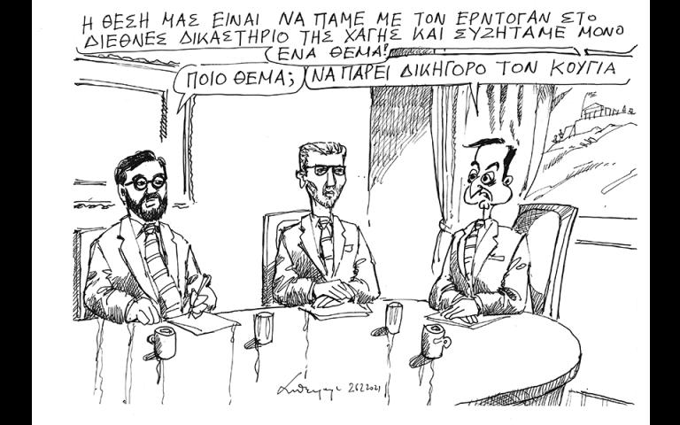 skitso-toy-andrea-petroylaki-27-02-210