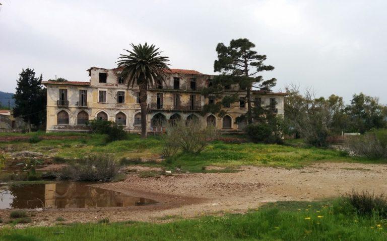 Επιστολή για τη διάσωση του πρώην ξενοδοχείου Σάρλιτζα Πάλας στη Λέσβο