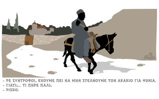 skitso-toy-dimitri-chantzopoyloy-14-02-210