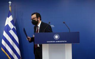 chr-tarantilis-se-syriza-sevasteite-toys-oikogeneiakoys-logoys-moy-561279856