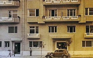 Φωτογραφία της δεκαετίας του 1930 από τις νεόδμητες πολυκατοικίες στη Βασιλίσσης Σοφίας 12 και 14. Φωτ. ΑΡΧΕΙΟ ΠΟΥΣΚΟΥΛΟΥΣ