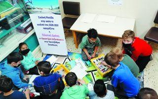 Μαθητές του Δημοτικού Σχολείου Σκουροχωρίου στο πιλοτικό εργαστήριο δεξιοτήτων για την τεχνολογία και τη ρομποτική.