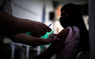 Φωτ: EPA/Juan Ignacio Roncoroni