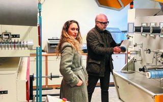 Ο καθηγητής Κώστας Χαριτίδης, διευθυντής του Εργαστηρίου Νανοϋλικών και Νανοτεχνολογίας του ΕΜΠ, μαζί με τους συνεργάτες του, συντονίζει το ευρωπαϊκό έργο imPURE σχετικά με τις αλλαγές στις γραμμές παραγωγής των βιομηχανιών, ώστε να παράγουν προϊόντα για την αντιμετώπιση της πανδημίας.