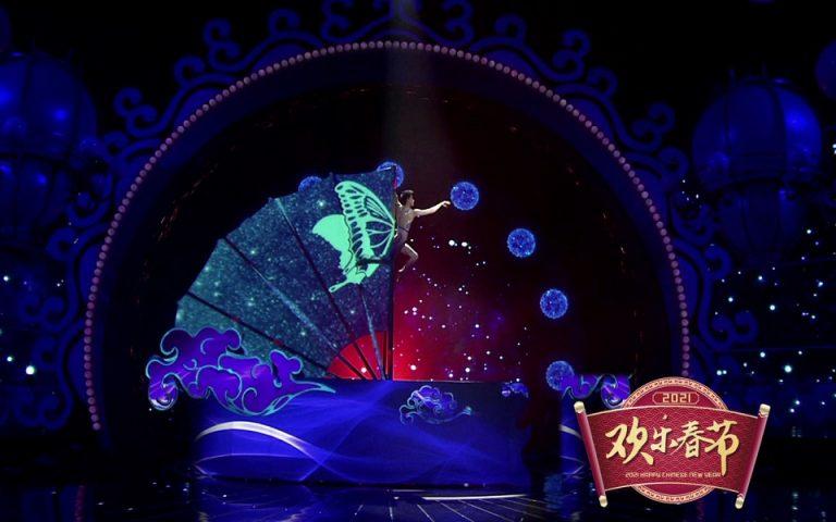 H Κινεζική Πρωτοχρονιά μέσα από μία σειρά διαδικτυακών εκδηλώσεων