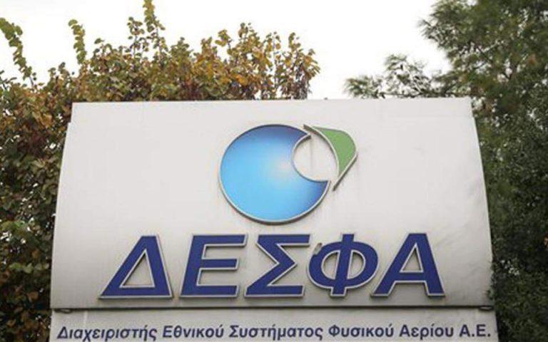 «Κλειδί» ο ΔΕΣΦΑ για την ένταξη των ΑΠΕ στο ενεργειακό μείγμα