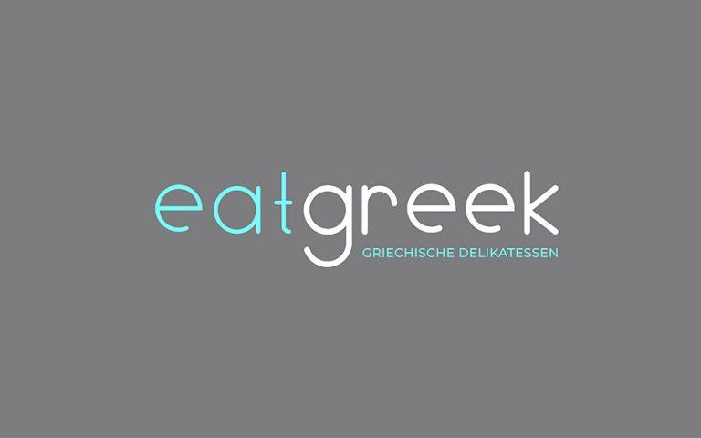 Οι ελληνικές γεύσεις ταξιδεύουν στο εξωτερικό μέσω του eatgreek.at και του inel-exports.com