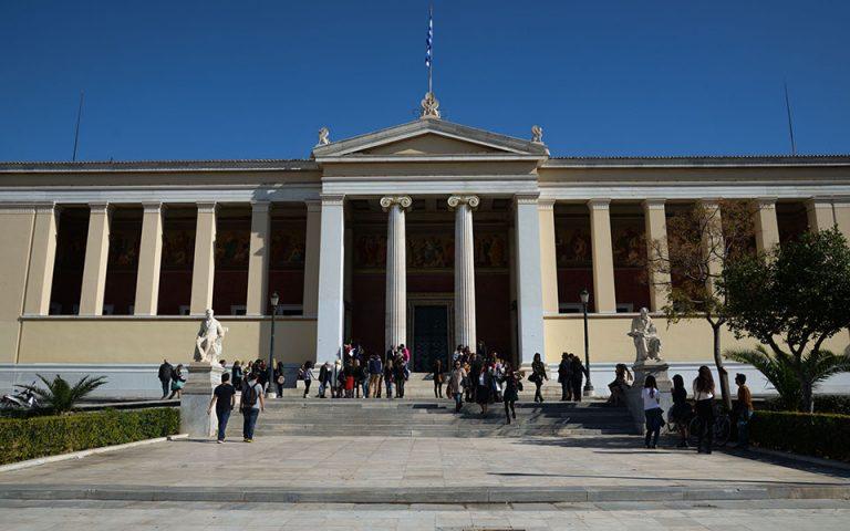 Το ΕΚΠΑ, το πρώτο ελληνικό πανεπιστήμιο στα 200 καλύτερα του κόσμου
