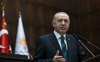 Murat Cetinmuhurdar/PPO/Handout via REUTERS