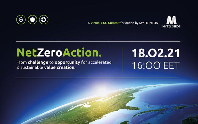 Διαδικτυακό συνέδριο της Mytilineos για τη Βιώσιμη Ανάπτυξη