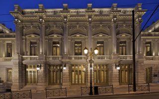 Φωτ. Εθνικό Θέατρο