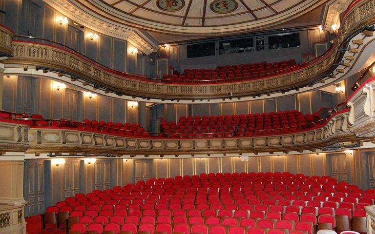 Εθνικό Θέατρο: Ανακοίνωση ακρόασης για τις καλοκαιρινές παραγωγές του