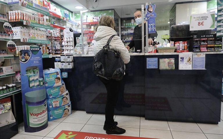 Θεσσαλονίκη: Έτοιμοι για τους εμβολιασμούς οι φαρμακοποιοί