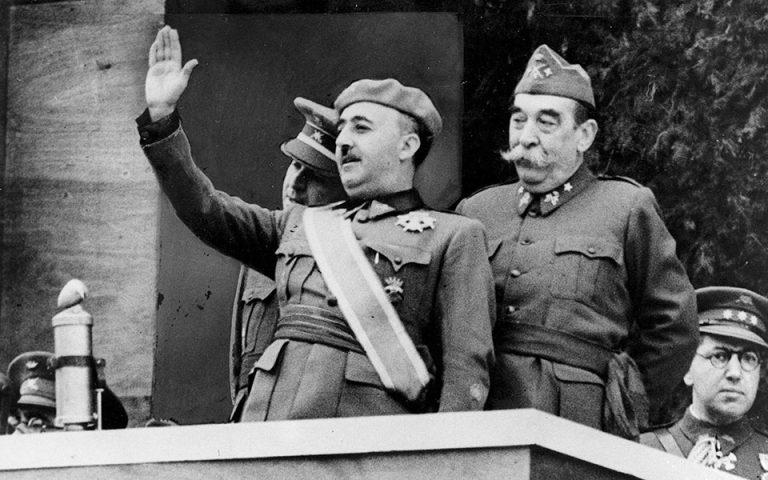 Ο θάνατος του στρατηγού Φράνκο