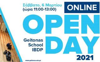 diadiktyaki-imerida-open-day-2021-sta-ekpaideytiria-geitona0