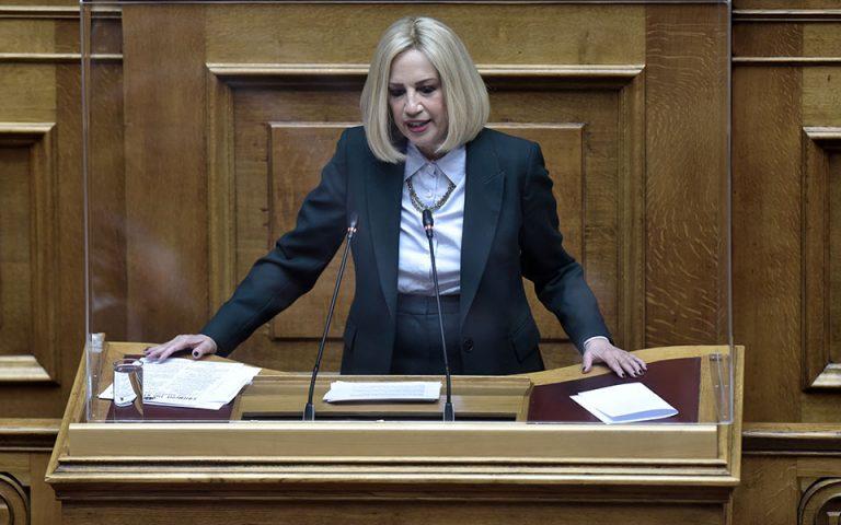 Φώφη Γεννηματά: Η στιγμή είναι πιο μεγάλη απ' τις κομματικές μικρότητες ΝΔ και ΣΥΡΙΖΑ