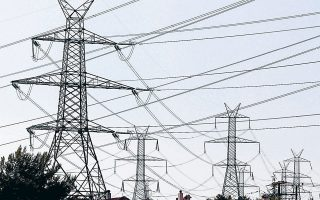 Η ΡΑΕ καλεί τον ΑΔΜΗΕ να υπολογίσει τις οικονομικές συνέπειες του target model στους ηλεκτροπαραγωγούς (φωτ. ΑΠΕ).
