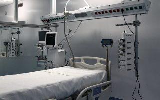 stin-proti-grammi-oi-panepistimiakes-klinikes-esy0