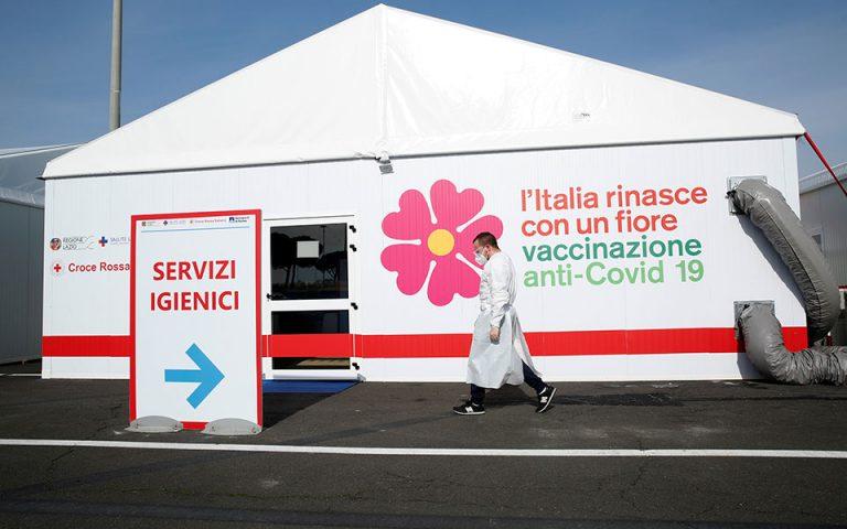 Ιταλία: Από το Πάσχα «θα εμβολιάζονται δέκα εκατ. πολίτες τον μήνα»