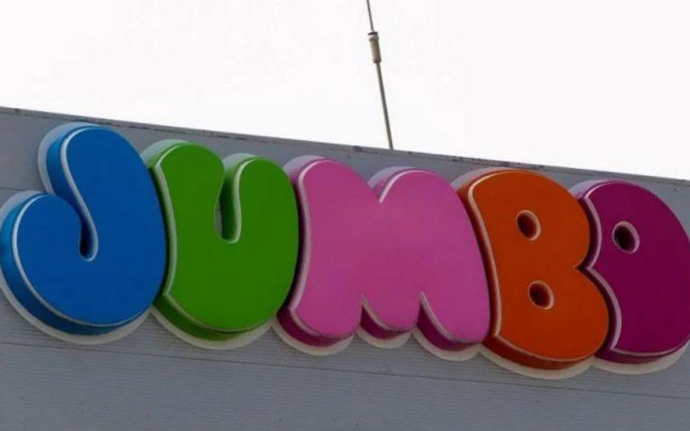 Jumbo: Kλείνει ξανά τα καταστήματά της στις «κόκκινες» περιοχές