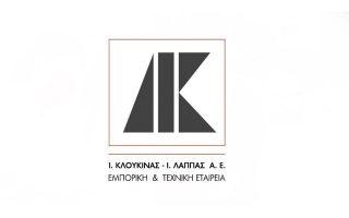 i-kloykinas-i-lappas-poly-ikanopoiitiko-dimino-poliseon0