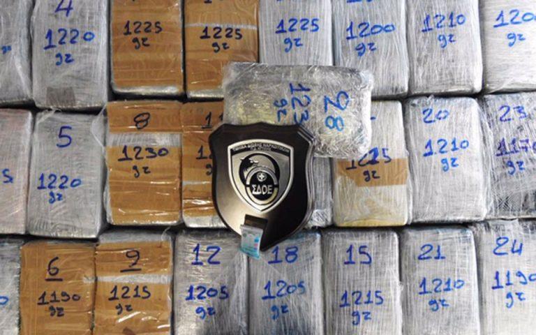 Τα κοντέινερ με μπανάνες έκρυβαν 34 κιλά κοκαΐνης