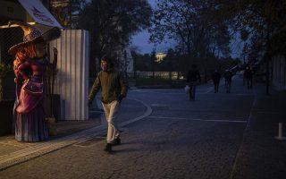 Φωτ. AP/Petros Giannakouris