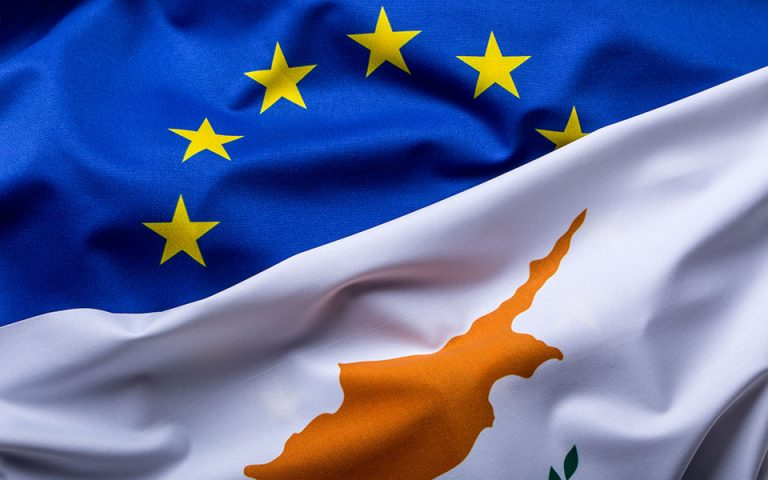 Η Κύπρος στις πρώτες θέσεις σε αξιοποίηση κονδυλίων της ΕΕ