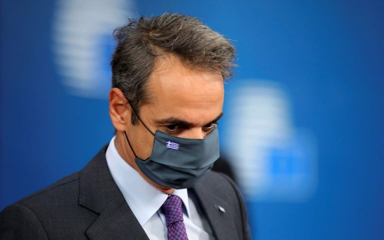 Κυρ. Μητσοτάκης: Θλίψη για την απώλεια του πυροσβέστη