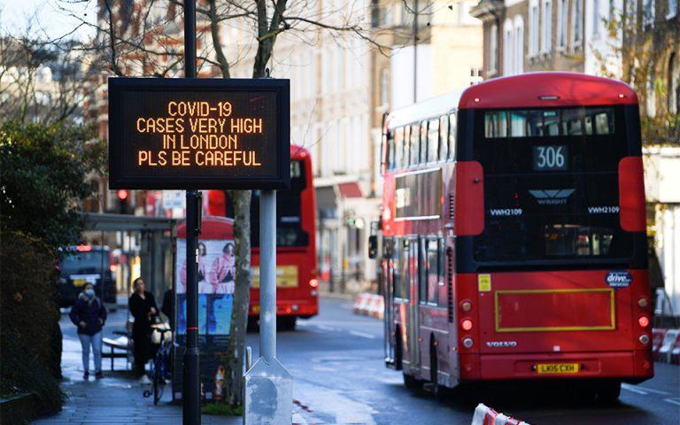 Βρετανία: Μείωση του R κάτω από το 1, για πρώτη φορά από τον Ιούλιο