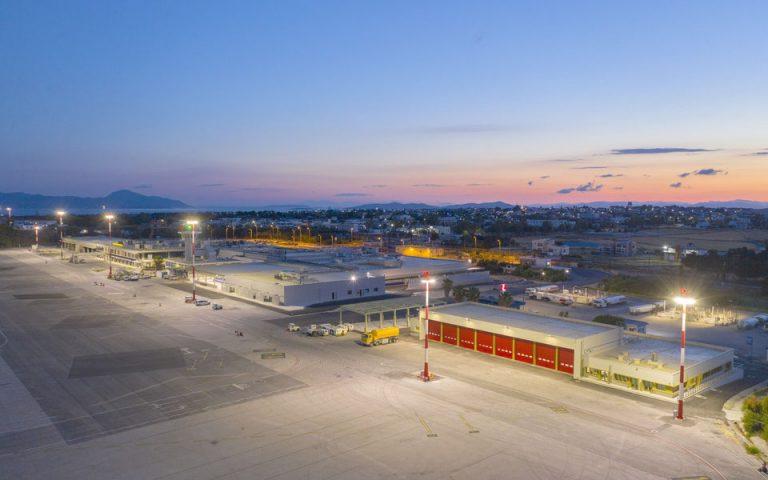 Fraport: Παραδίδονται τα 14 αεροδρόμια